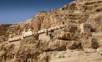 Jerusalén - Galilea. Descubriendo los escenarios bíblicos - Jordania Circuito Jordania e Israel: dos países, tres religiones
