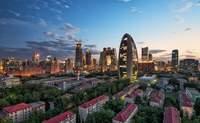 Beijing. Recorriendo los puntos clave de la ciudad - China Gran Viaje China clásica y Guilin