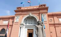 El Cairo. Descubriendo la capital de Egipto - Egipto Circuito Heket y Mar Rojo