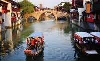 Hangzhou – Suzhou. El Jardín del Pescador y la Colina del Tigre - China Gran Viaje Lo mejor de China