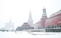 Moscú. La conexión definitiva con la capital Rusa - Rusia Circuito Rusia Imperial y Anillo de Oro