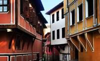 Plovdiv. Una de las ciudades más antiguas del mundo y la segunda del país - Bulgaria Circuito Bulgaria Artística