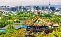 Beijing. Llegada a la capital de China - China Gran Viaje De Beijing a Hong Kong