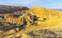 Jerusalén - Río Jordán - Monte Bienaventuranzas - Tabgha - Galilea. Tras los pasos de Jesús por el valle del Jordán - Israel Circuito Israel imprescindible