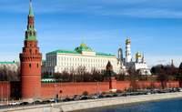 Moscú - San Petersburgo. ¡Dormiremos en el tren! - Rusia Circuito Rusia Clásica: Moscú y San Petersburgo